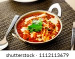 pure veg indian cheese cottage... | Shutterstock . vector #1112113679