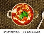 pure veg indian cheese cottage... | Shutterstock . vector #1112113685