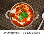 pure veg indian cheese cottage... | Shutterstock . vector #1112113691