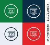 online store  icon. vector... | Shutterstock .eps vector #1112120585