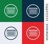 password field with open lock... | Shutterstock .eps vector #1112125901