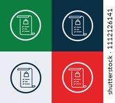 shopping list  icon | Shutterstock .eps vector #1112126141