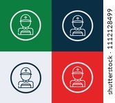 courier icon vector.delivery... | Shutterstock .eps vector #1112128499