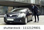rich african american man... | Shutterstock . vector #1112129801