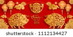 happy chinese new year 2019... | Shutterstock .eps vector #1112134427