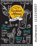 cocktail bar menu. vector... | Shutterstock .eps vector #1112150057