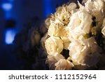 beautiful wedding flower... | Shutterstock . vector #1112152964