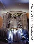 beautiful wedding flower... | Shutterstock . vector #1112152967