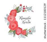 ramadan kareem greeting...   Shutterstock .eps vector #1112183129