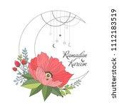 ramadan kareem greeting...   Shutterstock .eps vector #1112183519