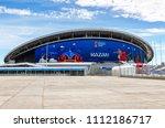 kazan  russia   june 12  2018 ... | Shutterstock . vector #1112186717