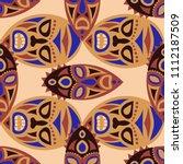 seamless background. ethnic... | Shutterstock .eps vector #1112187509