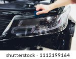 transparent film  car paint... | Shutterstock . vector #1112199164