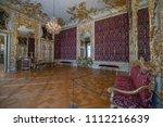munich  germany   feb 12 ... | Shutterstock . vector #1112216639