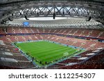 moscow  russia   june 13  2018. ... | Shutterstock . vector #1112254307