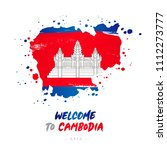 welcome to cambodia. asia. flag ... | Shutterstock .eps vector #1112273777