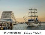 port of kobe park  kobe  kansai ...   Shutterstock . vector #1112274224