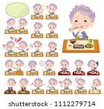 a set of senior women about...   Shutterstock .eps vector #1112279714
