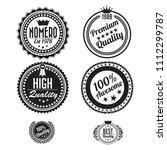 quality retro badges | Shutterstock .eps vector #1112299787