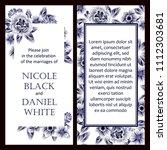 vintage delicate invitation... | Shutterstock . vector #1112303681