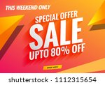 sale banner template design | Shutterstock .eps vector #1112315654