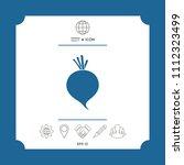beet root icon | Shutterstock .eps vector #1112323499