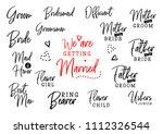 we are getting married. groom... | Shutterstock .eps vector #1112326544