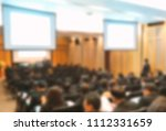 blur of business conference and ... | Shutterstock . vector #1112331659
