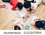 family happy children group kid ... | Shutterstock . vector #1112337854