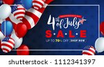 independence day usa sale... | Shutterstock .eps vector #1112341397