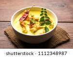 kadhi pakoda or pakora  indian... | Shutterstock . vector #1112348987