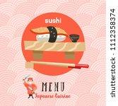 japanese cuisine. a set of...   Shutterstock .eps vector #1112358374