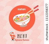 japanese cuisine. a set of... | Shutterstock .eps vector #1112358377