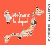 japanese cuisine. set of...   Shutterstock .eps vector #1112358401