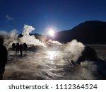 geysers del tatio  chile  ... | Shutterstock . vector #1112364524