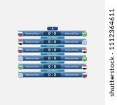 match schedule group a vector... | Shutterstock .eps vector #1112364611
