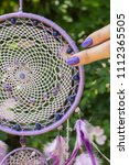 dream catcher with feathers... | Shutterstock . vector #1112365505