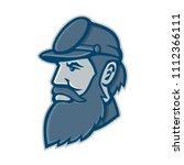 mascot icon illustration of... | Shutterstock .eps vector #1112366111
