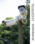 Small photo of Outdoor security cam