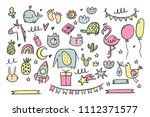 cute element for baby shower... | Shutterstock .eps vector #1112371577