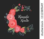 ramadan kareem greeting...   Shutterstock .eps vector #1112389649