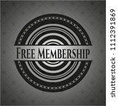 free membership black emblem | Shutterstock .eps vector #1112391869