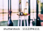 abstract blurred image of ... | Shutterstock . vector #1112396111