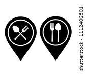 food court icon vector | Shutterstock .eps vector #1112402501