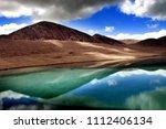 gurudongmar lake  north sikkim  ... | Shutterstock . vector #1112406134