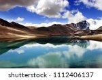gurudongmar lake  north sikkim  ... | Shutterstock . vector #1112406137