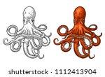 Octopus. Vector Color Engravin...