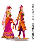indian bride and groom in... | Shutterstock .eps vector #1112425451