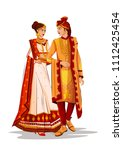 indian bride and groom in... | Shutterstock .eps vector #1112425454