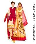 indian bride and groom in... | Shutterstock .eps vector #1112425457